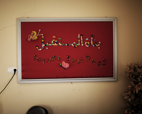 Teachers lounge of a school for refugees, in Turkey. All of the team is Syrian. Books and teaching are in Arabic. Some Turkish classes are given.